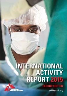 Διεθνής Ετήσια Αναφορά Δράσης